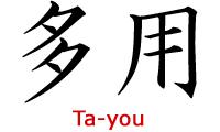 ご多用 の例文10パターン (意味と類語)